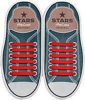 AntiLaces Прямые силиконовые шнурки для кроссовок и кед красные