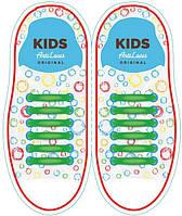 AntiLaces Силиконовые шнурки детские зелёные