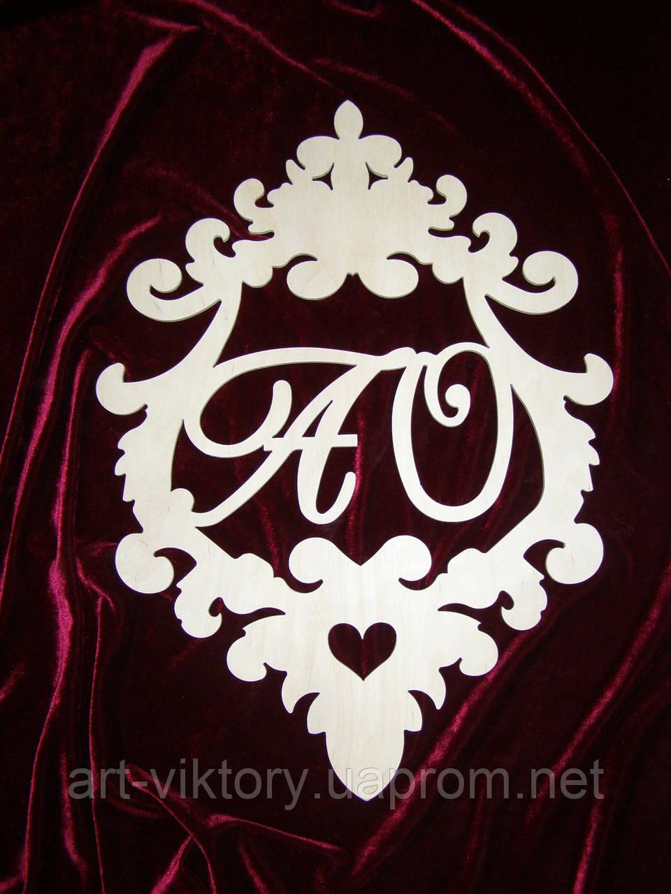 Герб для свадьбы с инициалами. (50 х 36,5 см)