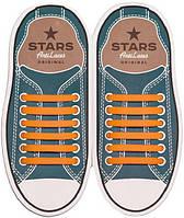 AntiLaces Прямые силиконовые шнурки для кроссовок и кед оранжевые