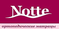Матрасы Notte
