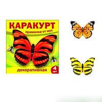 Декоративная приманка для мух Каракурт, 4 шт, фото 1