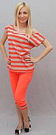 Костюм с бриджами оранжевый