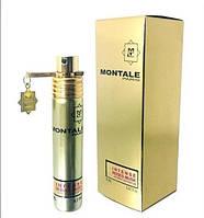 Montale Roses Musk Intense EDP 20ml UNBOX (ORIGINAL)