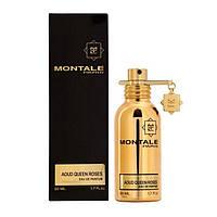 Montale Aoud Queen Roses EDP 50ml (ORIGINAL)