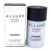 Chanel Allure Homme Sport DEO STICK 75ml (ORIGINAL)
