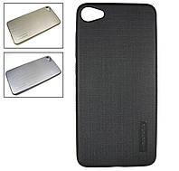 Силиконовый чехол Motomo для Huawei Y5 II (Y5 2) Черный
