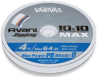 Avani Jigging 10*10 Max PE 100m #4 64lb шнур Varivas