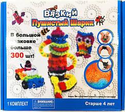 Bunchems конструктор для детей на 300 деталей v