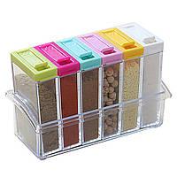 Набор контейнеров для специй Seasoning six piece set