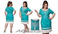 Льняное платье большого размера размер 52-56