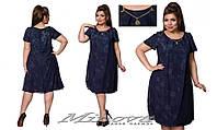 Шифоновое темно-синее платье большого размера 50-56