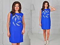 Платье больших размеров прекрасного качества с накатом