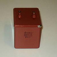 К73П 10 мкф 250 в (±5%) полипропиленовые в прямоугольном корпусе 38x20x30