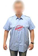 Форменная синяя рубашка на короткий рукав