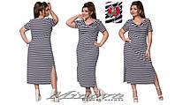 Повседневное летнее платье большого размера  50-56