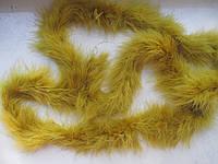 Боа пух марабу 1,8 м 25-27 грамм золотисто- гірчичний