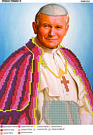 "Схема для вышивки бисером ""Иоанн Павел ІІ"""
