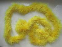 Боа пух марабу 1,8 м 25-27 грам жовтий світлий