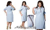 Повседневное женское платье из креп костюмки украшено камешками   размера  48-54