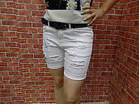 Женские шорты Jass 2076
