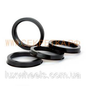 Кольцо центровочное 110,1-108,1
