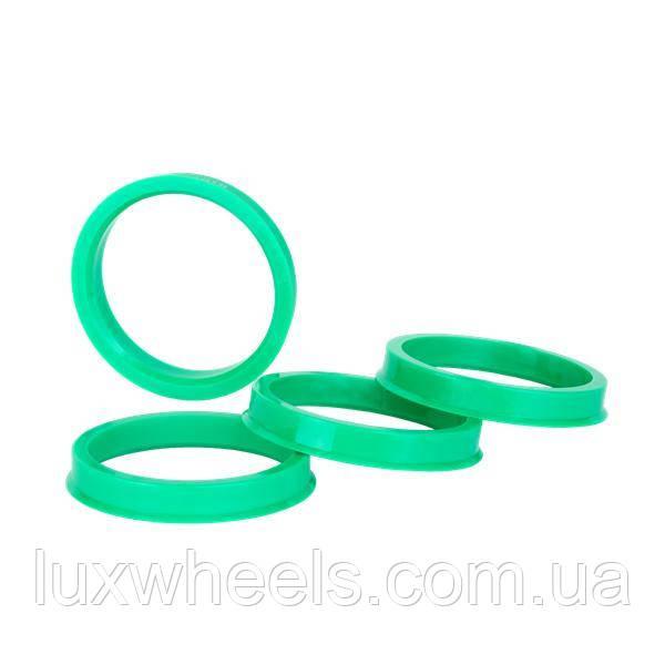 Кольцо центровочное 70,1-59,6