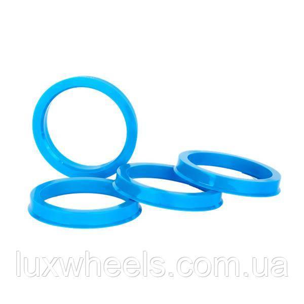 Кольцо центровочное 72,1-60,1 6mm