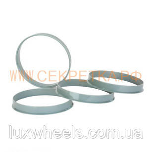 Кольцо центровочное 75,1-72,6