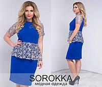 Женское платье за колени короткий рукав гипюр размер 50-56
