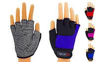 """Перчатки для фитнеса женские """"ZELART"""" обрезанные пальцы"""
