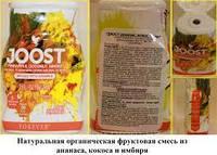 Форевер Джуст (ананас кокос имбирь )