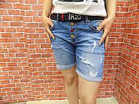 Женские шорты Jass 2071