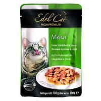 Консервы Edel Cat для кошек нежные кусочки в соусе, индейка и утка, 100 г