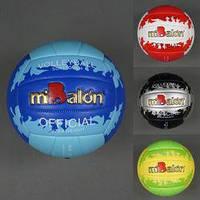 Мяч волейбольный, 4 цвета, 280-300 г, 18 панелей (ОПТОМ) 772-437
