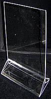 Менюхолдер  А5 на подставке