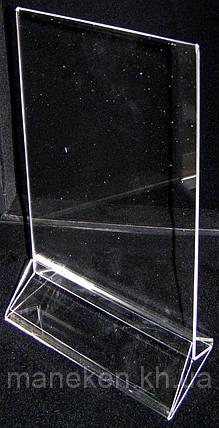 Меню холдет А5 на подставке вертикальный(KPP-53-03), фото 2