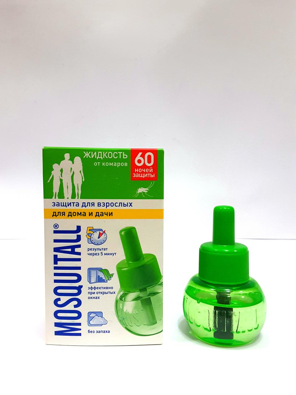 Жидкость от комаров MOSQUITALL для дома и дачи
