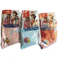 Носки для девочек NaMiK1526 хлопок 12 шт