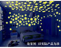 Светящиеся звезды фосфорные для интерьера 100 шт