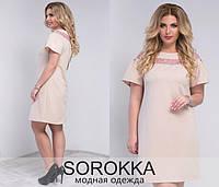 Прямое платье за колени короткий рукав  размер 50-56