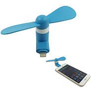 USB вентилятор для телефона Iphone