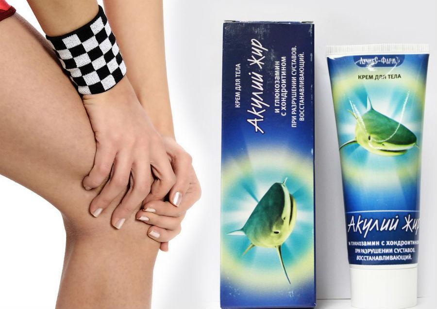 Крем акулий жир для суставов цена в украине корсеты медицинские для коленного сустава