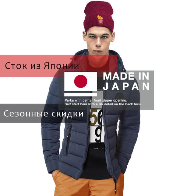 Куртки демисезонные Kiro Tоkao