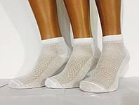 Носки женские сетка укороченные «Чудова пара» 25р. белые