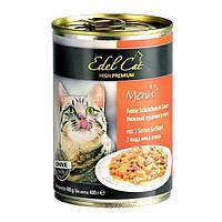 Консервы Edel Cat для кошек нежные кусочки в соусе, 3 вида мяса, 400 г