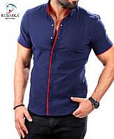 Стильная рубашка с коротким рукавом (Турция)