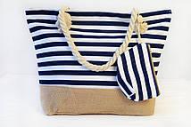 Молодежная пляжная сумка