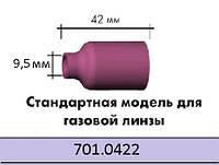 Керамическое сопло № 6 (NW 9,5 мм / L 42,0 мм) к горелкам ABITIG GRIP/SRT 18SC