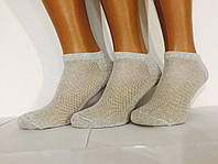 Носки женские сетка укороченные «Чудова пара» 25р. серые